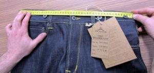 mesurer-jeans-denim-Pike-brother-devant