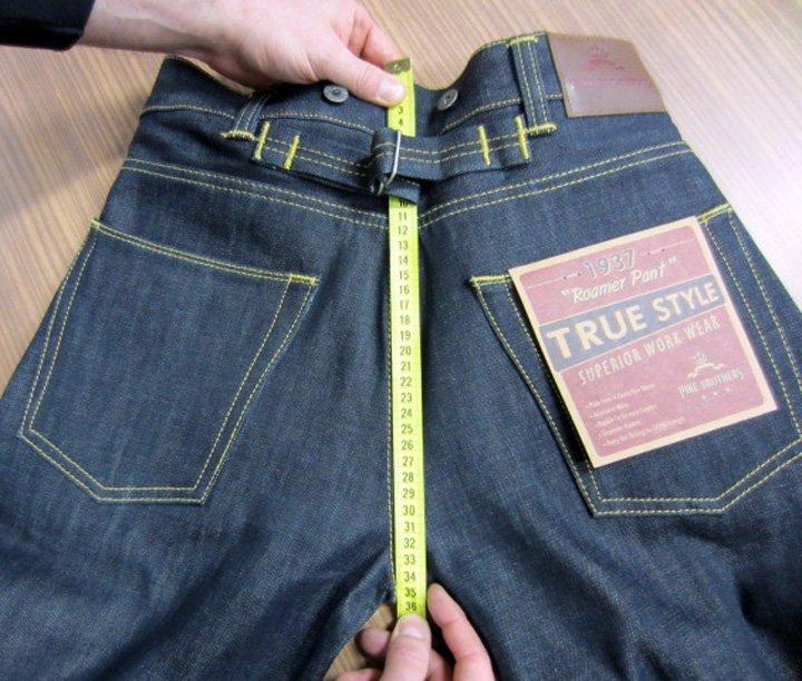 mesurer-jeans-denim-Pike-brother-hauteur-derrière