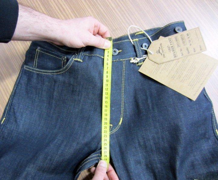 mesurer-jeans-denim-Pike-brother-hauteur-devant